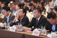 《中国民族品牌企业社会责任研究报告》发布 茅台成典范