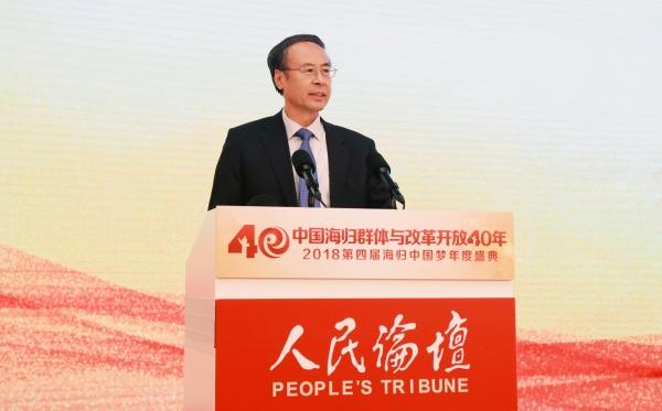 中国侨联主席万立骏