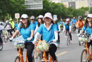 呼和浩特:千人骑行倡导绿色出行