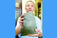三峡地区发现最古老的动物足迹化石