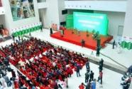 国际)一乡一品产业博览会暨世界农创扶贫论坛在深圳召开