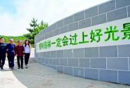 """改革开放40周年·""""刷""""在农村墙上的时代变迁"""