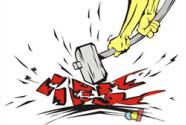 巴南警方破获一起特大假冒注册商标案