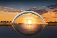 """国内首座全钢架玻璃拱桥""""黄海之眼""""在日照动工"""