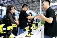 消费升级:新消费涌动中国