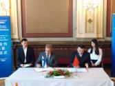 中国高科技公司发力海外 瑞声科技在芬兰建研发中心