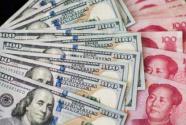 新兴市场动荡,中国外储能否持稳?