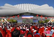 天津首届中国农民丰收节开幕 加大力度振兴小站稻