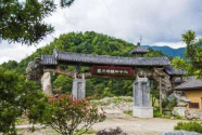 二十四桥景观令人流连忘返, 明月园养生让人身心愉悦
