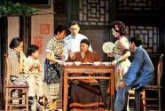 《老舍点戏》展览开幕 手稿浸透老舍对传统戏的热爱