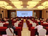 四川省第八届少数民族艺术节将于本月23日相约宜宾