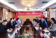 半月谈常乐镇基层党建共建示范单位 授牌仪式在京举行
