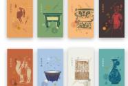 中国国家博物馆推出首款日历产品