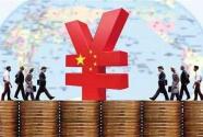 中央政治局会议释放当前经济运行五大信号
