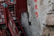 悬崖上的建筑——探访恒山悬空寺