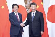 化竞争为协调,日本对华政策调整了?