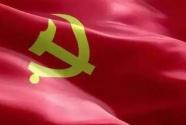 """打造""""红色引擎"""" 共享""""党建红利"""" 唐山市以高质量非公党建助力经济高质量发展"""