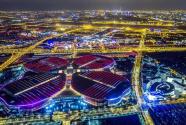 进博会:国际贸易发展史上一大创举