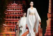 中国时尚:在文化与商业的碰撞中崛起