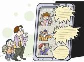 """上班午休代孩子写作?作业App变成新的""""负担群""""!"""