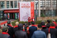 《字源之花》薛春德甲骨文书画作品巡展在北京开幕