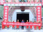 北京冬奥会综合管廊主洞贯通