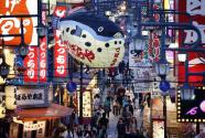 2019年日本经济形势前景难定