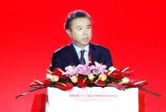 五粮液李曙光给出中国白酒未来发展的关键词