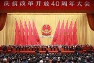 从国家荣誉制度看百人表彰的政治意义