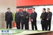 一项历史性工程——习近平总书记调研京津冀协同发展并主持召开座谈会纪实