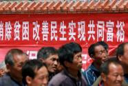 """从""""贫至深""""到""""变至切"""" ——河南卢氏县脱贫攻坚纪实"""