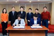 租住行业标准化建设有望提速 ——中国质量认证中心与自如启动战略合作 研讨租住行业标准化