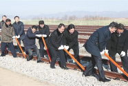 新一年,朝美韩能否延续良性互动