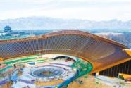 北京邀约世界 共享生态之美