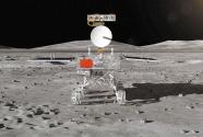 超级月亮现身,嫦娥四号还好吗?