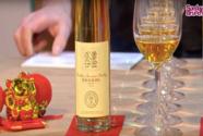 海外过年张裕葡萄酒走俏,吸引众多国际媒体关注