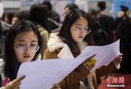 九部门:不得将限制生育作为录用女职工的条件