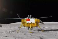 玉兔二号在月亮上看石头