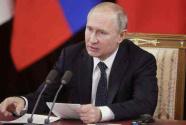 俄罗斯暂停履?#23567;?#20013;导条约》有何影响