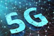 2020年济南有望实现核心城区5G连续覆盖