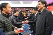 中國郵政儲蓄銀行遼寧省分行向全省扶貧第一書記贈閱全年《半月談》雜志