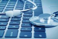 从《政府工作报告》看医疗卫生事业发展着力点