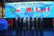 江淮汽车:国际化市场转型成果初显