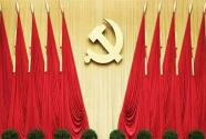 中共中央印發《中國共產黨黨組工作條例》