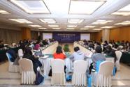《数字经济平台的社会价值研讨会》在京召开 专家热议:对生态的友好、带动是其独有特色