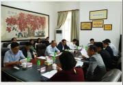 广东省扶贫基金会召开第六届理事会领导班子座谈会