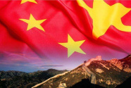 爱国主义是中华民族的民族心民族魂