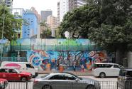 """香港街头涂鸦:""""混搭""""的城市风景"""