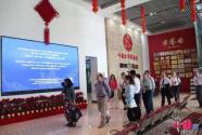 文明共建 促進中俄中醫藥國際發展