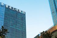 """重慶三峽銀行""""融e貸"""" 化解小微融資難"""